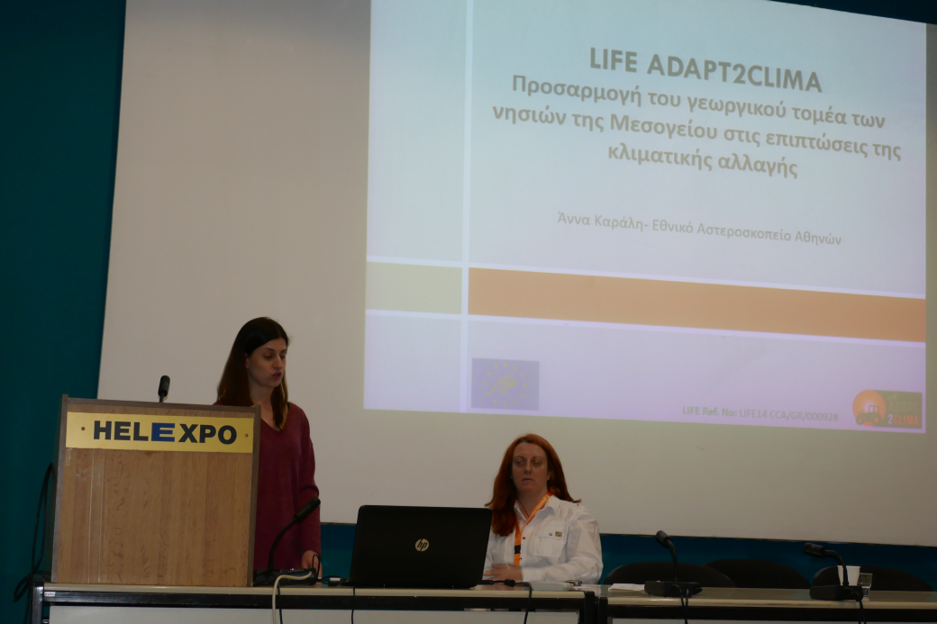 "Ms. Anna Karali presenting the project in the workshop ""Actions for Climate Change in the Agricultural and Forestry Sectors-LIFE Projects"" in Thessaloniki-Greece."